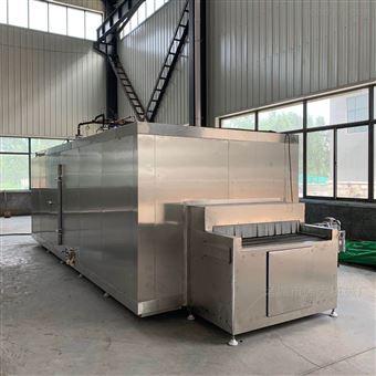 300KG生蚝肉速冻机