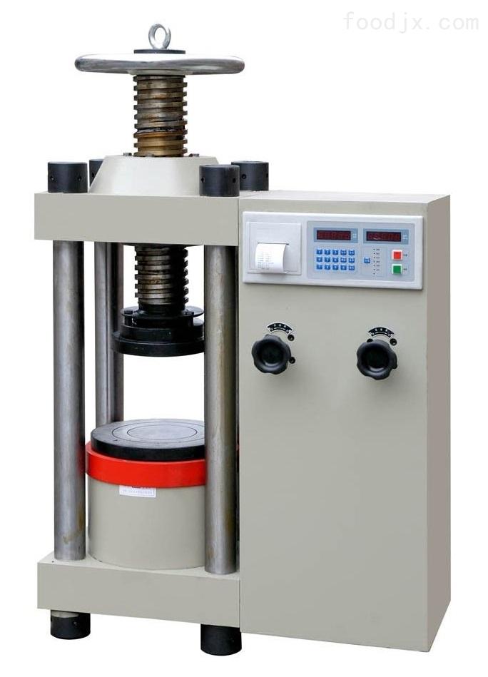 数显式混凝土压力机