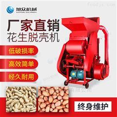 XZ-HB600全自动旭众商用花生剥壳机榨油机配套设备