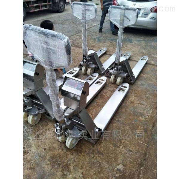 3吨不锈钢称重搬运叉车 3t耐腐蚀地牛秤