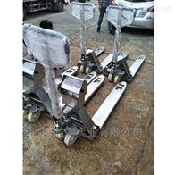 3吨不锈钢叉车秤 3t耐腐蚀电子叉车磅秤