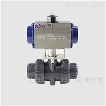 氣動UPVC球閥 耐酸堿耐腐蝕雙由令塑料閥