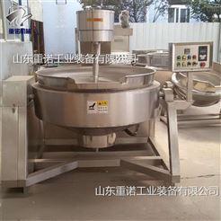 ZN-50电加热可倾斜高粘度食品搅拌炒锅