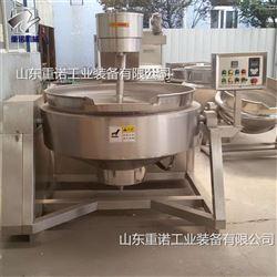 电加热可倾斜高粘度食品搅拌炒锅