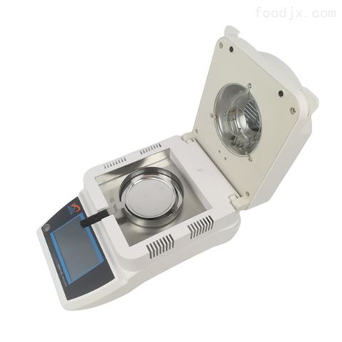 辣椒干水分测定仪