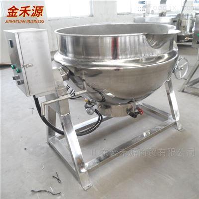 JHY400L400L电加热夹层锅