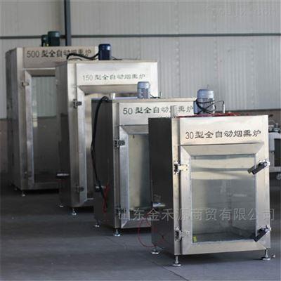 JHY500全自动不锈钢熟食加工设备烟熏炉