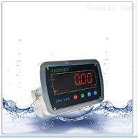JWI-520钰恒防水系列显示器
