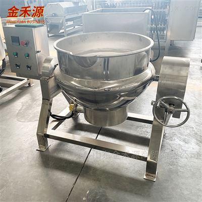 JHY400便宜处理燃气加热夹层锅