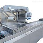 1000型号牛肉干拉伸膜真空包装机