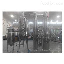 生物发酵罐设备
