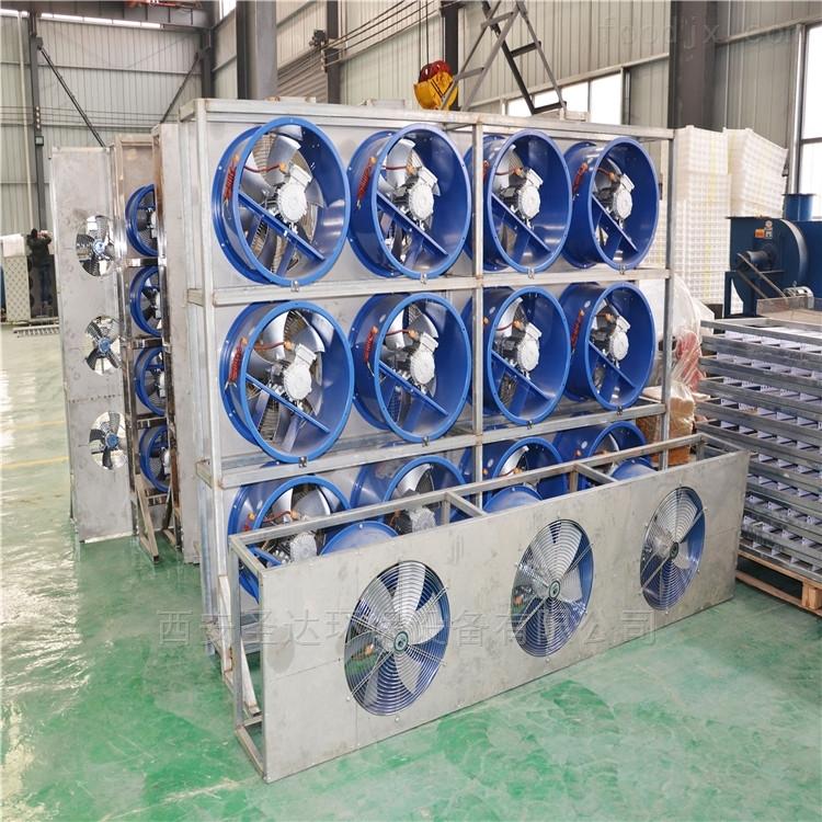 烘干机械葛根空气能烘干设备