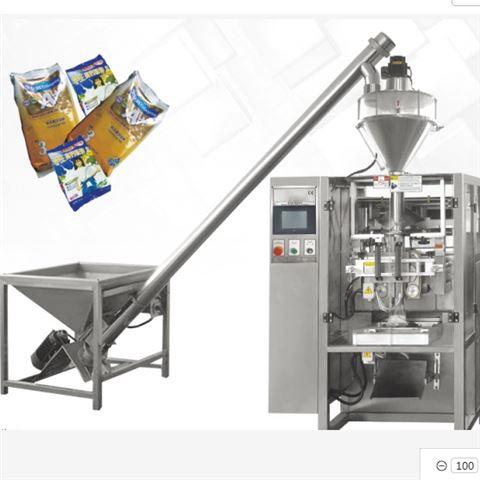 厂销粉剂咖啡粉奶茶粉营养粉腻子粉包装机