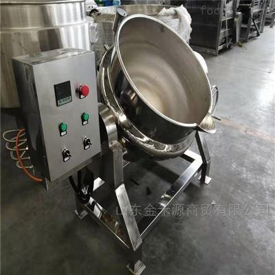 JHY300L电加热蒸煮夹层锅