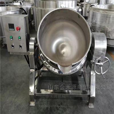 JHY500L夹层蒸煮锅型号规格