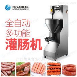 XZ-300全自动不锈钢肉类灌肠机旭众工厂