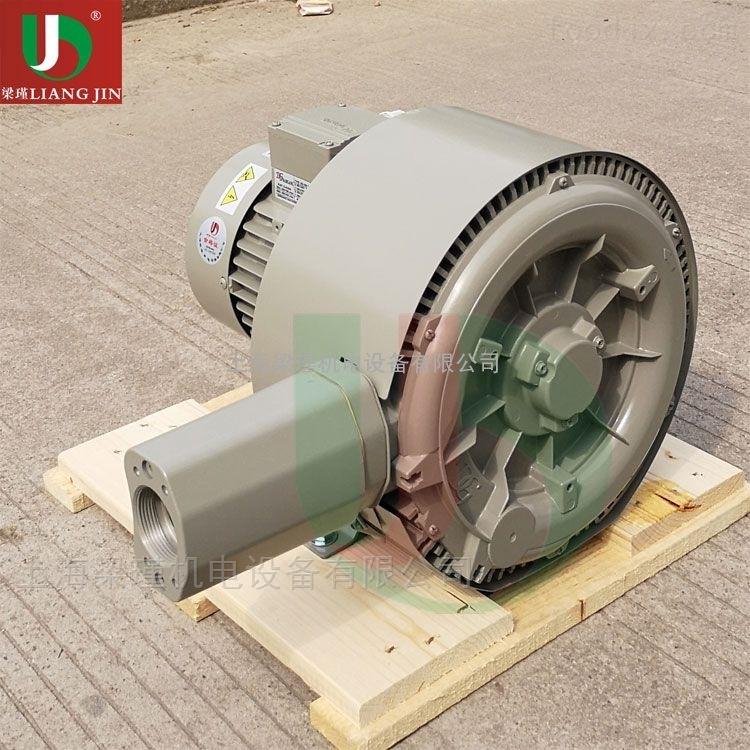 干燥设备专用DG-630-36达纲鼓风机