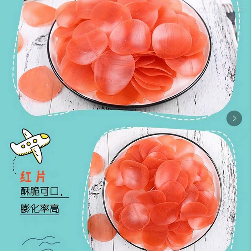 全自动虾片机品质专注