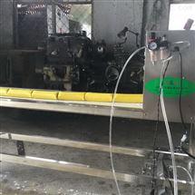 HSH-140专业20年碱水粑机年终特惠