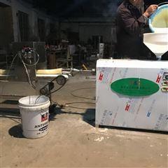 HSH-140致富型碱水粑机制造