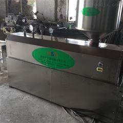 HSH-140创业型灰水粑机优惠