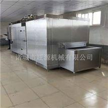 *海蛎子速冻机/水产品速冻设备