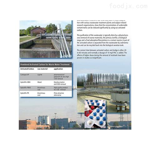 赫尔纳-供应美国Donau carbon过滤活性炭