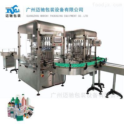 GMP兽药包装机