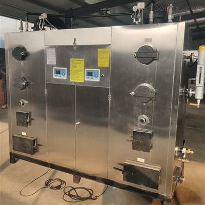 30KW生物质蒸汽发生器