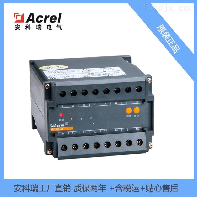 电流互感器过电压保护器 导轨式保护电流5A