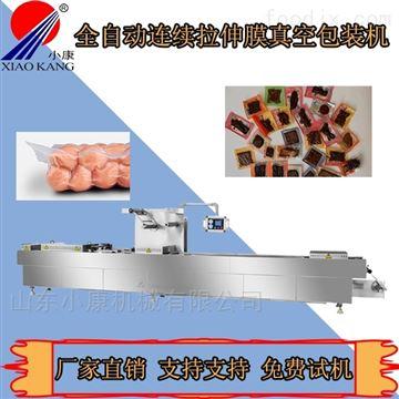 DLZ-420D休闲零食类全自动拉伸膜真空包装机