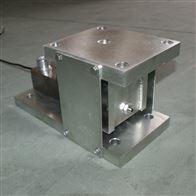 料罐称重模块 5吨反应釜工业称重系统模块