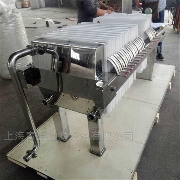 密闭不锈钢压滤机