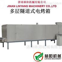 膨化食品烤箱,狗粮烤箱,鱼饲料烤箱