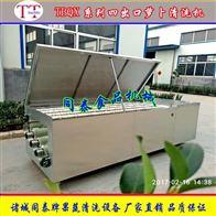 BQX-2200-6小型萝卜清洗机 萝卜洗泥机厂家直销
