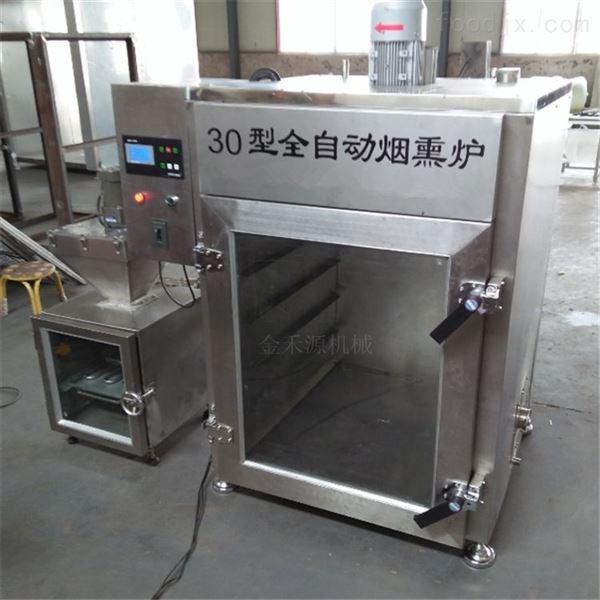小型糖熏炉多型号烟熏炉专业制造厂家