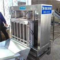 yz-3000野生蓝莓收汁压榨机