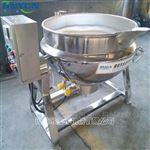 電加熱熬煮鍋
