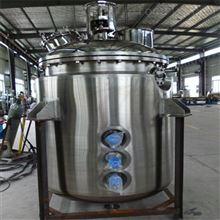 电加热反应釜搅拌罐