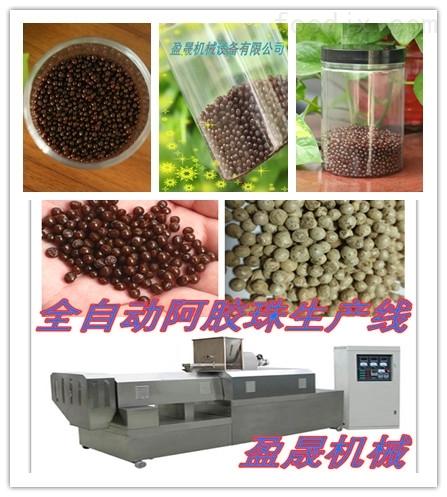 阿胶珠设备生产线