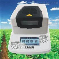 有机肥水分检测仪