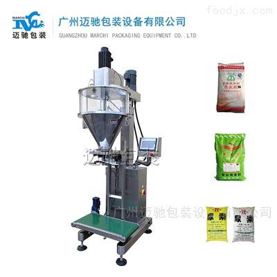 石灰粉干燥剂包装机