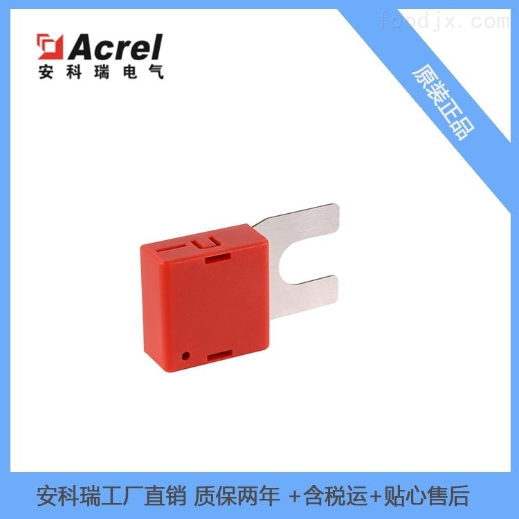 接点在线测温装置 户外测温传感器