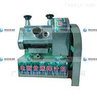 XZ小型不锈钢充电式榨汁机