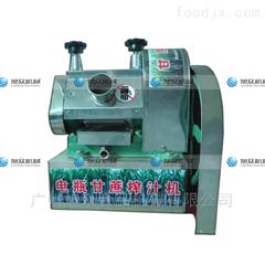 XZ小型全自动充电式榨汁机