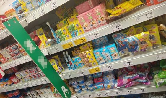 乳業面臨結構調整 食品機械助力干乳制品生產