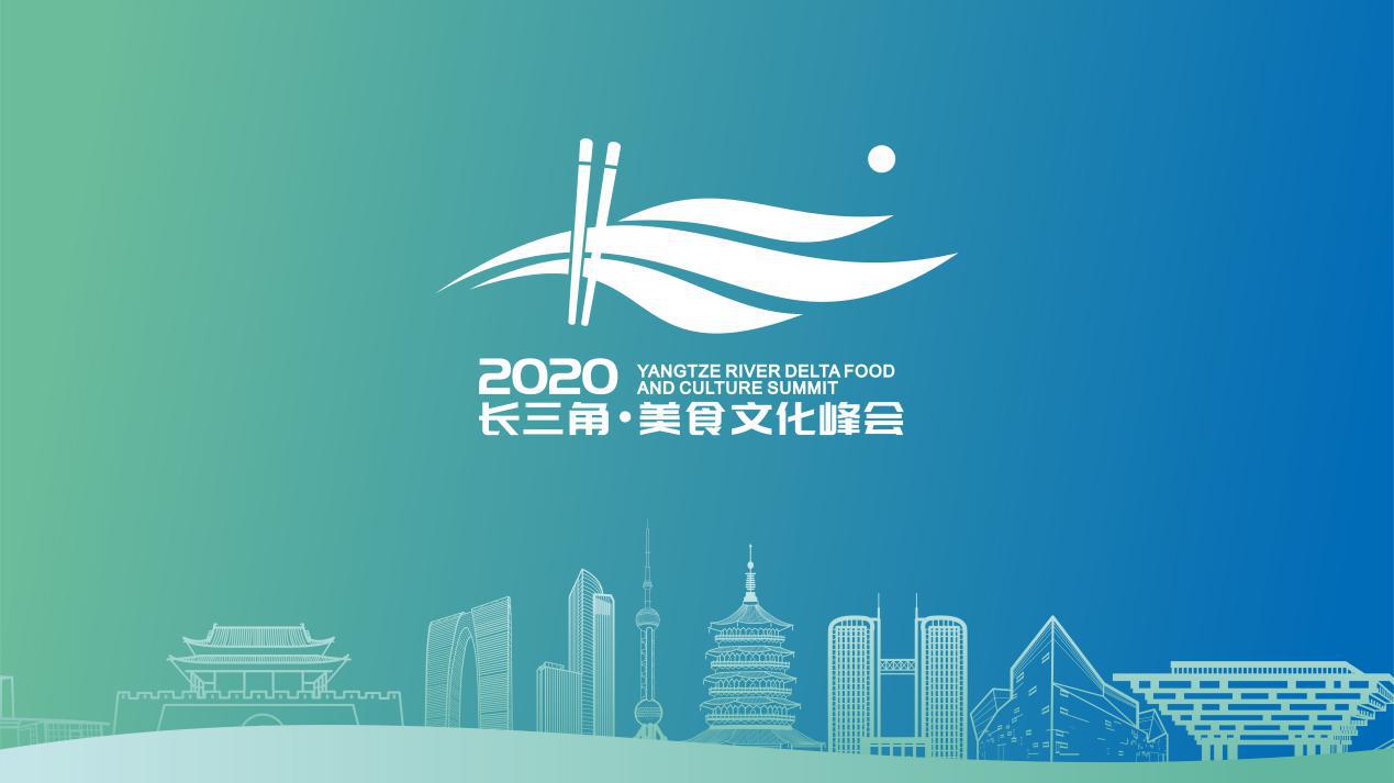上海食材展倒計時27天 |盛會有約,共赴八月,請及時領取您的參觀門票!