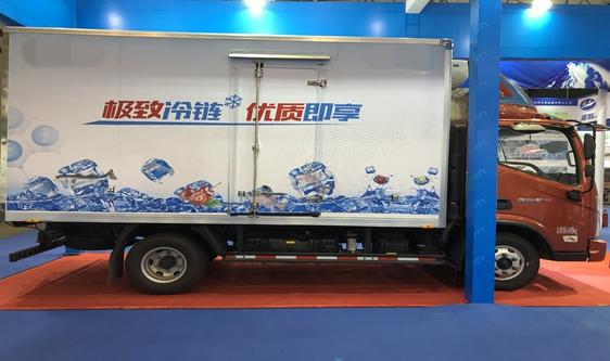 冷链运输装备增速快 节能型冷藏车成行业发展趋势