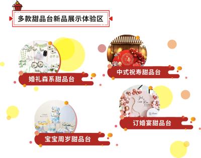 郑州烘焙展10月21日盛大召开