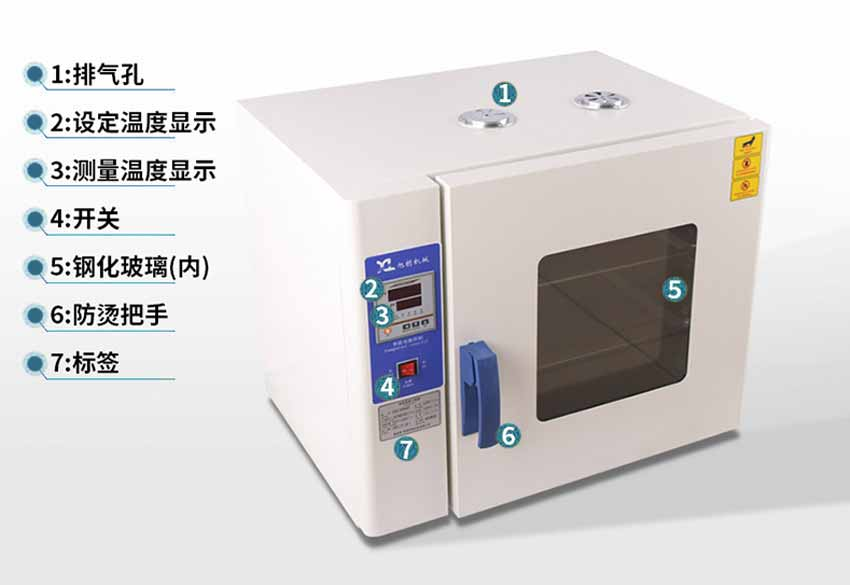 智能烘烤机结构